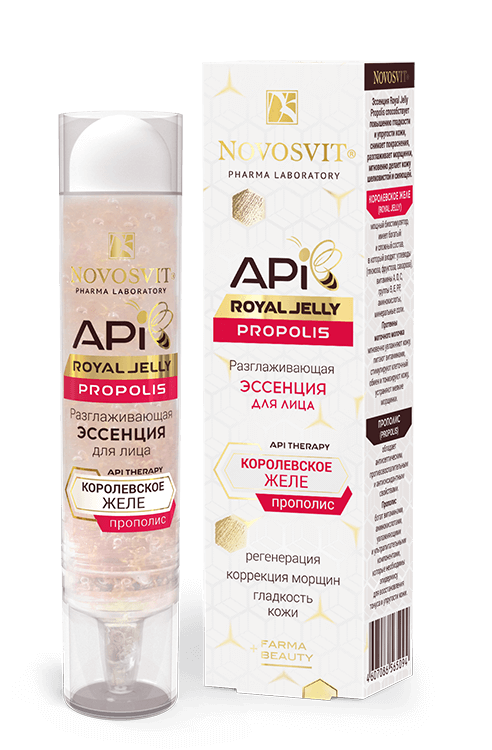 "Smoothing Essence for the face ""PROPOLIS"" NOVOSVIT"