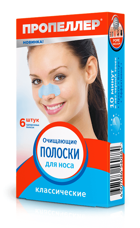 Classic Cleansing Nose Strips