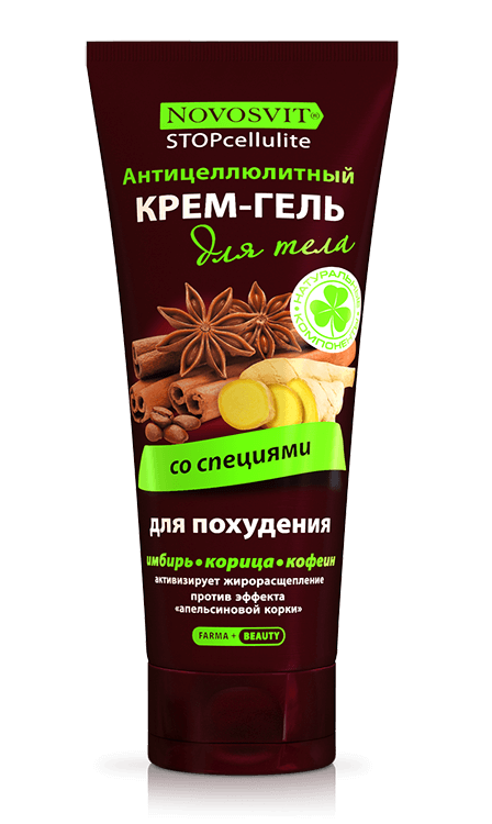 "Anti-cellulite cream-gel for body ""with spices"" NOVOSVIT"