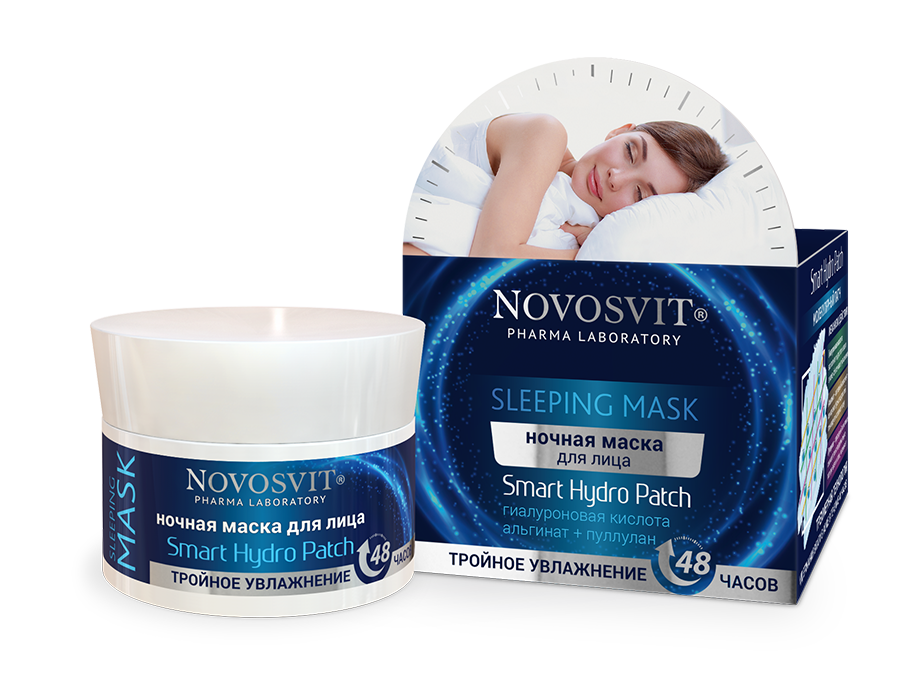 Hydro Patch Night Mask for Face Triple Hydration 48 hours NOVOSVIT