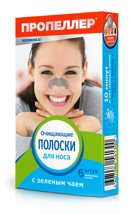 Green Tea Cleansing Nose Strips