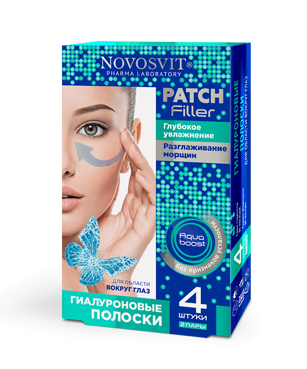 Hyaluronic strips for the eye area NOVOSVIT