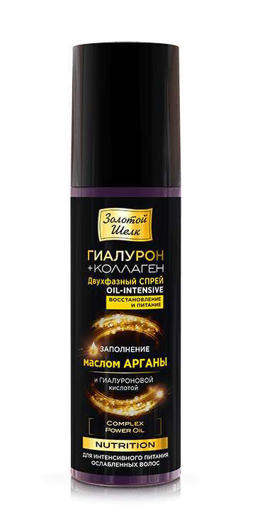 Oil-Intensive Nutrition Two Phase Spray Recovery and Nutrition