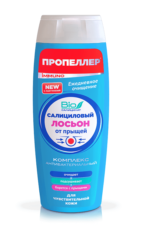 Anti-Acne Salicylic Lotion for Sensitive Skin