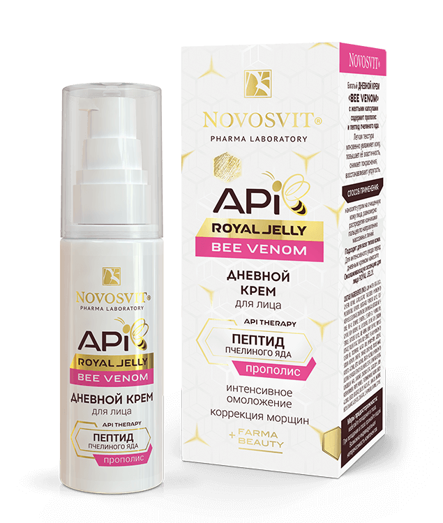 "Day Cream for face ""BEE VENOM"" NOVOSVIT"